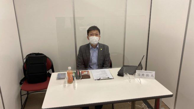 川口商工会議所相談員の福井佑太