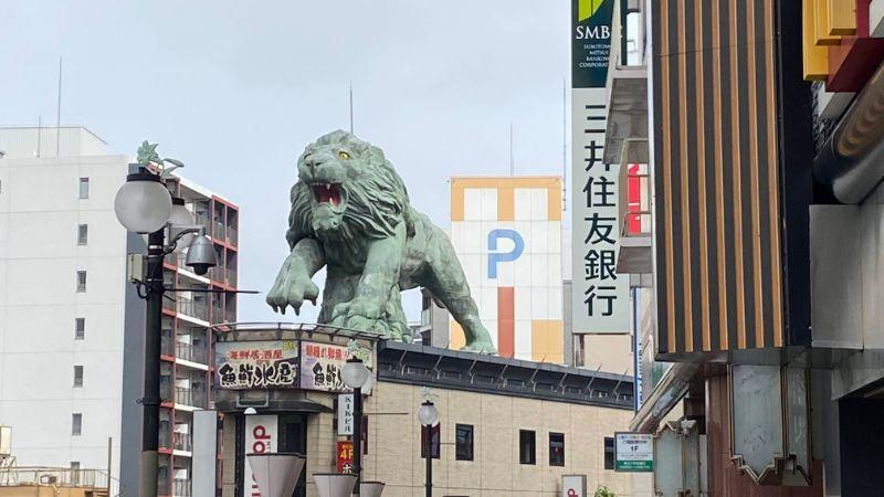 川口謎の巨大ライオン像