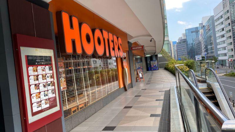 HOOTERS赤坂店
