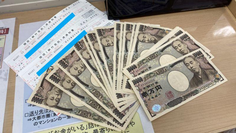 19万円の札束