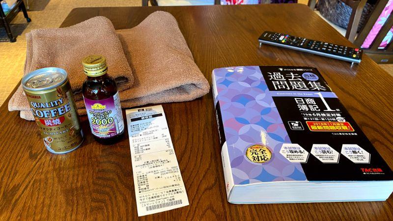 缶コーヒーと栄養ドリンクで78円喫茶店
