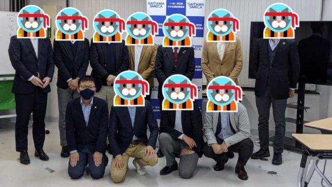 2020年度プロコン塾メンバー