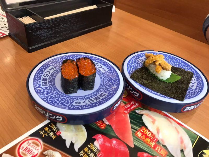 無限くら寿司