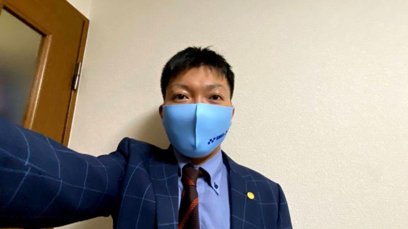中小企業診断士マスク