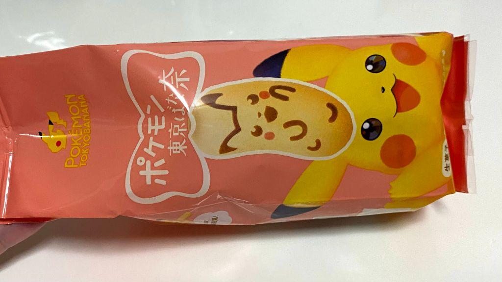 ピカチュウのポケモン東京ばな奈