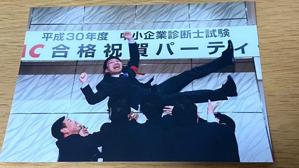 平成30年度TAC合格祝賀会の写真