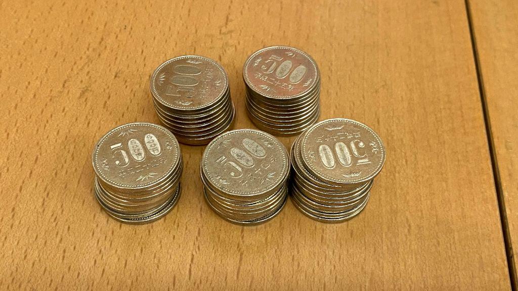 両替用の500円玉
